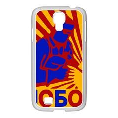 Soviet Robot Worker  Samsung GALAXY S4 I9500/ I9505 Case (White)