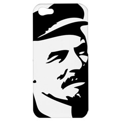 Lenin Portret Apple iPhone 5 Hardshell Case