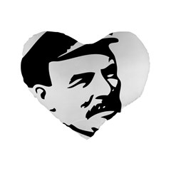 Lenin Portret 16  Premium Heart Shape Cushion