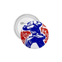 Communist Party Of China 1.75  Button