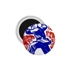 Communist Party Of China 1 75  Button Magnet
