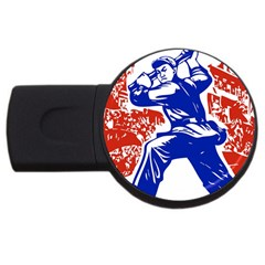 Communist Party Of China 2GB USB Flash Drive (Round)