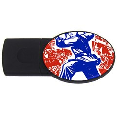 Communist Party Of China 1GB USB Flash Drive (Oval)