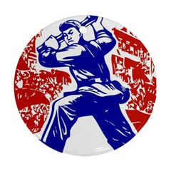 Communist Party Of China Round Ornament (Two Sides)