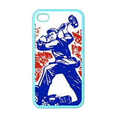 Communist Party Of China Apple iPhone 4 Case (Color)