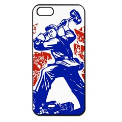 Communist Party Of China Apple iPhone 5 Seamless Case (Black)