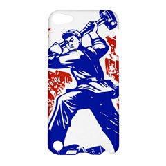 Communist Party Of China Apple iPod Touch 5 Hardshell Case