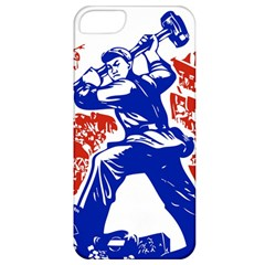 Communist Party Of China Apple iPhone 5 Classic Hardshell Case