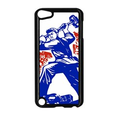 Communist Party Of China Apple Ipod Touch 5 Case (black)