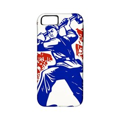 Communist Party Of China Apple iPhone 5 Classic Hardshell Case (PC+Silicone)