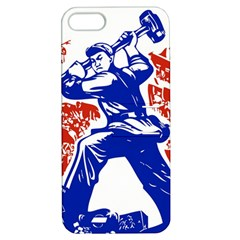 Communist Party Of China Apple iPhone 5 Hardshell Case with Stand