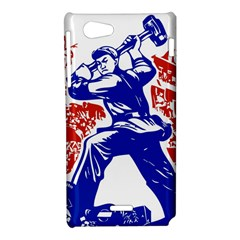 Communist Party Of China Sony Xperia J Hardshell Case