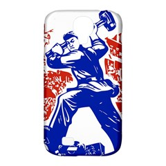Communist Party Of China Samsung Galaxy S4 Classic Hardshell Case (PC+Silicone)
