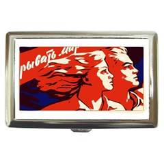 Communist Propaganda He And She  Cigarette Money Case