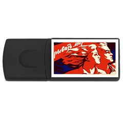 Communist Propaganda He And She  4GB USB Flash Drive (Rectangle)