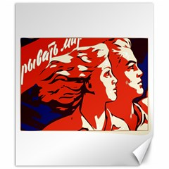 Communist Propaganda He And She  Canvas 20  x 24  (Unframed)