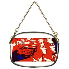 Communist Propaganda He And She  Chain Purse (one Side)
