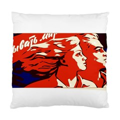 Communist Propaganda He And She  Cushion Case (Two Sided)