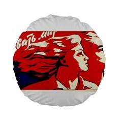 Communist Propaganda He And She  15  Premium Round Cushion
