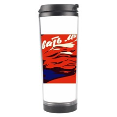 Communist Propaganda He And She  Travel Tumbler