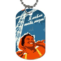 Building Together Dog Tag (One Sided)