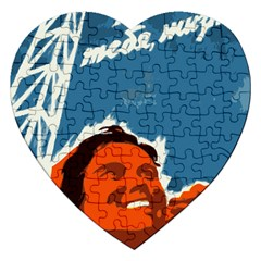 Building Together Jigsaw Puzzle (Heart)