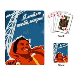 Building Together Playing Cards Single Design