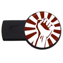 Fist Power 1GB USB Flash Drive (Round)