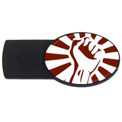 Fist Power 1GB USB Flash Drive (Oval)