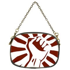 Fist Power Chain Purse (two Sided)