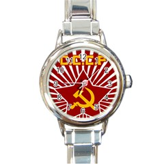hammer and sickle cccp Round Italian Charm Watch