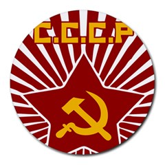 hammer and sickle cccp Round Mousepad