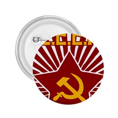 hammer and sickle cccp 2.25  Button