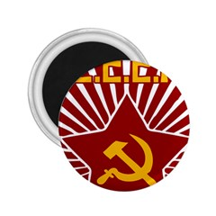 hammer and sickle cccp 2.25  Magnet