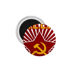 Hammer And Sickle Cccp 1 75  Magnet