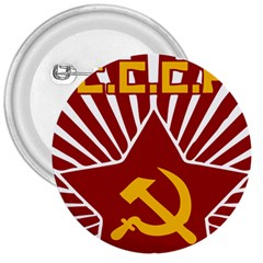 hammer and sickle cccp 3  Button