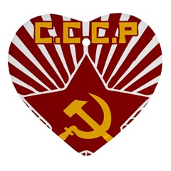 Hammer And Sickle Cccp Ornament (heart)