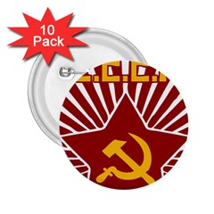 hammer and sickle cccp 2.25  Button (10 pack)