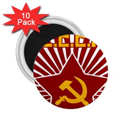 hammer and sickle cccp 2.25  Magnet (10 pack)
