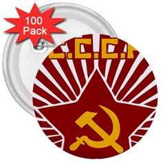 Hammer And Sickle Cccp 3  Button (100 Pack)