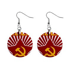 Hammer And Sickle Cccp 1  Button Earrings