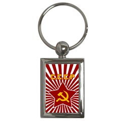 Hammer And Sickle Cccp Key Chain (rectangle)