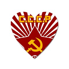 hammer and sickle cccp Magnet (Heart)