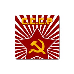 hammer and sickle cccp Magnet (Square)
