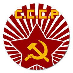 Hammer And Sickle Cccp Magnet 5  (round)