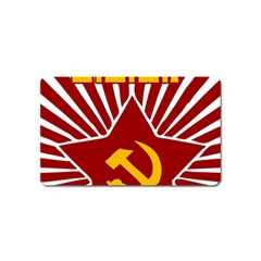 hammer and sickle cccp Magnet (Name Card)