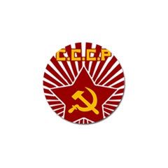 Hammer And Sickle Cccp Golf Ball Marker (4 Pack)
