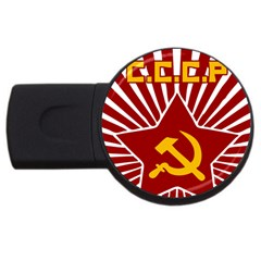 hammer and sickle cccp USB Flash Drive Round (2 GB)
