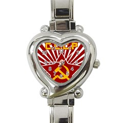 hammer and sickle cccp Heart Italian Charm Watch