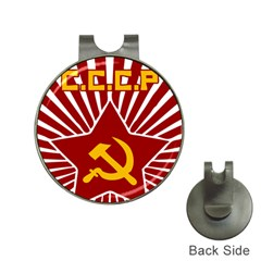 Hammer And Sickle Cccp Golf Ball Marker Hat Clip